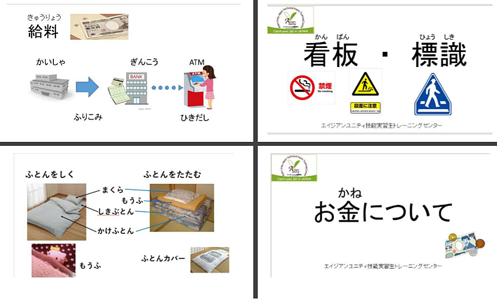 日本の文化授業